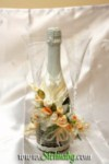 украсено шампанско